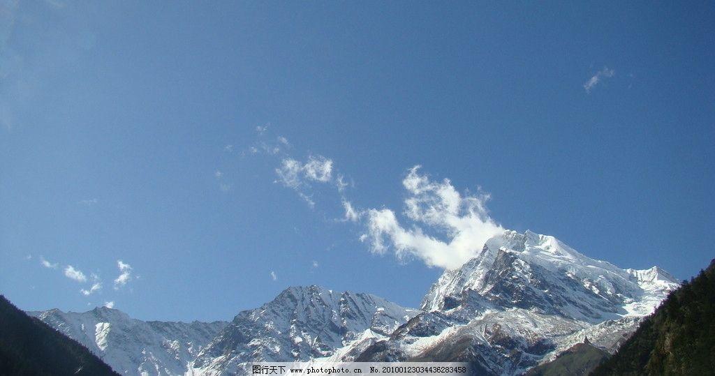 晴空万里 蓝天 白云 雪山 海螺沟之行 山水风景 自然景观 摄影 72dpi