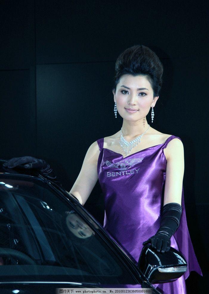 美女车模 车模 模特 美女 女性 女人 高贵女性 女性女人 人物图库