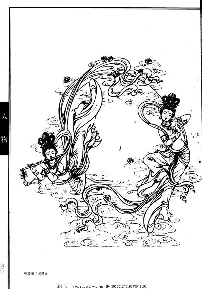 玉雕树叶手绘原稿