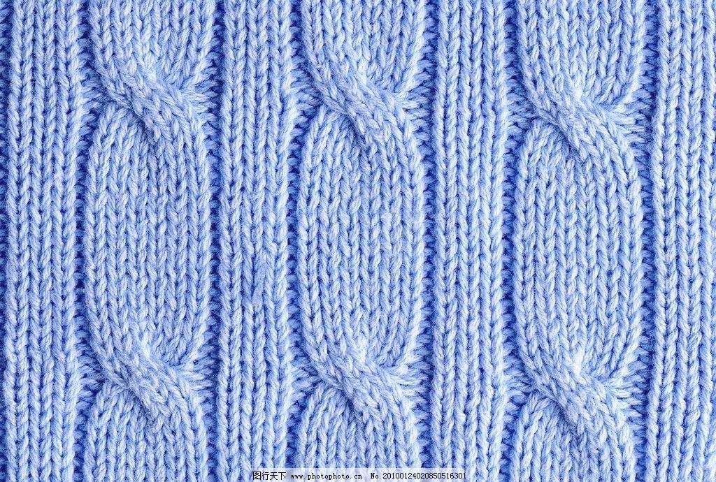 浅蓝色毛衣布料背景