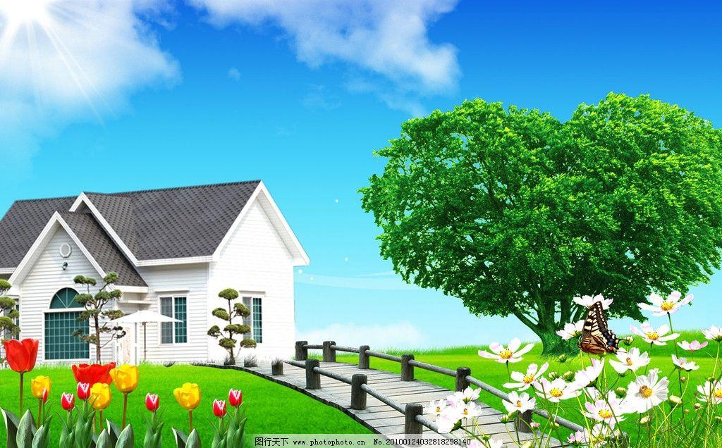 景物 青春 绿色 树 孩子 蒲公英 云朵 花 花朵 草原 卡通 屋子 房子