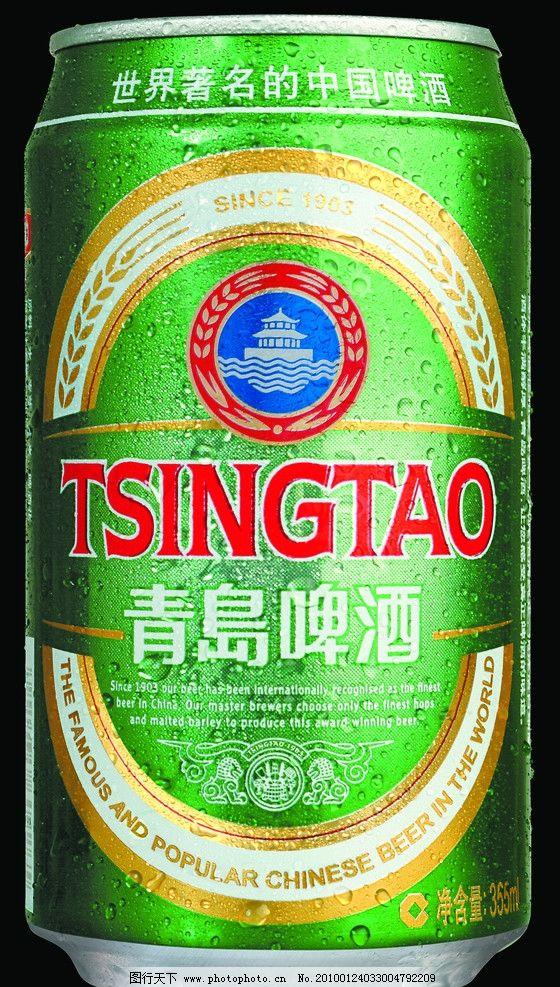 青岛啤酒优质绿罐图片