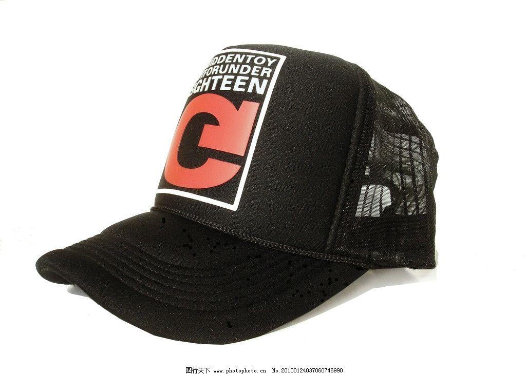 黑色鸭舌帽服饰搭配图片