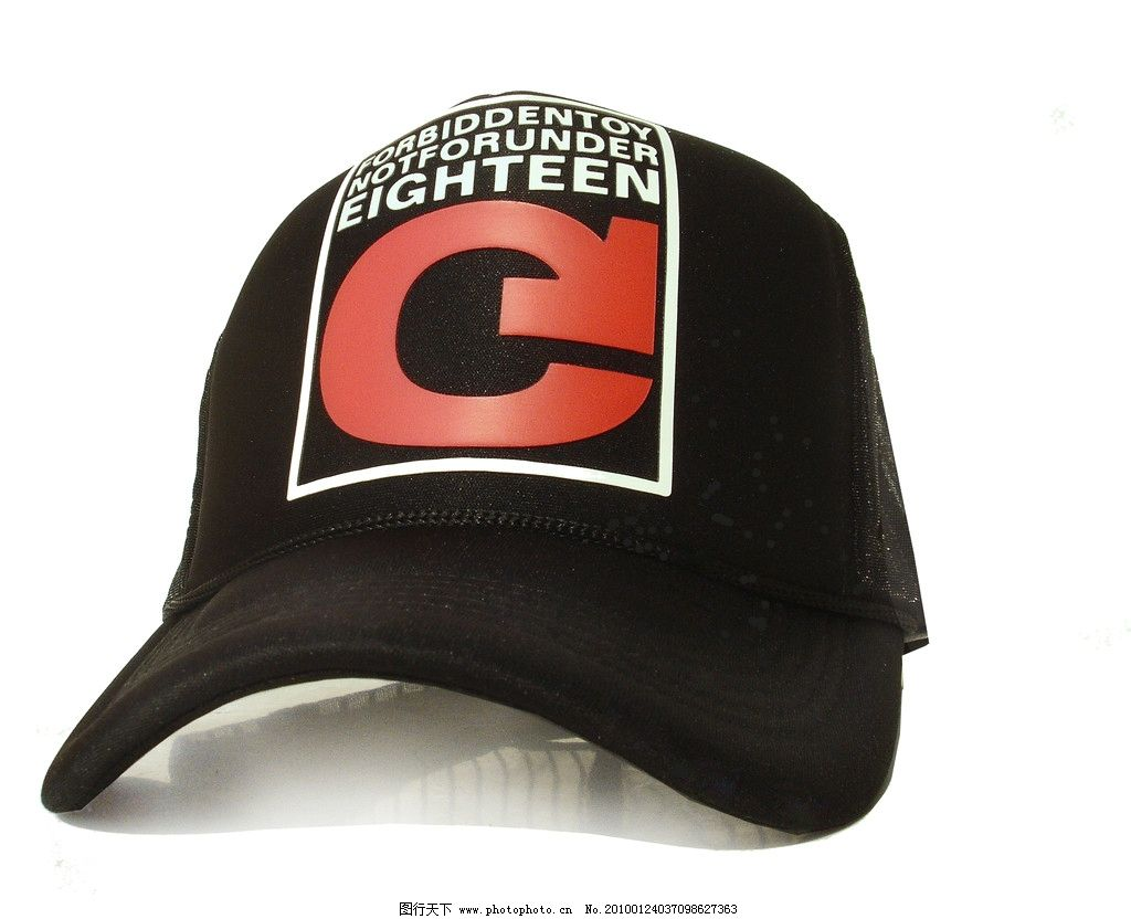 黑色运动帽子图片