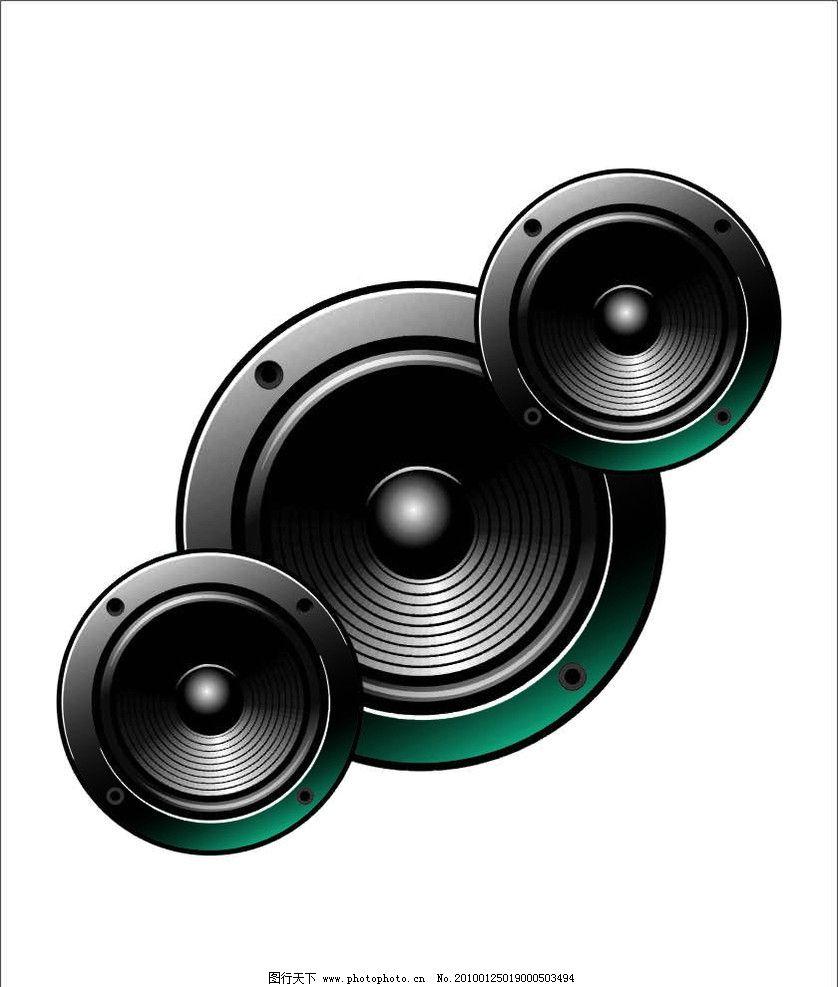 喇叭 扬声器 音乐 乐器 矢量喇叭 矢量扬声器 矢量素材 素材 cdr 舞蹈