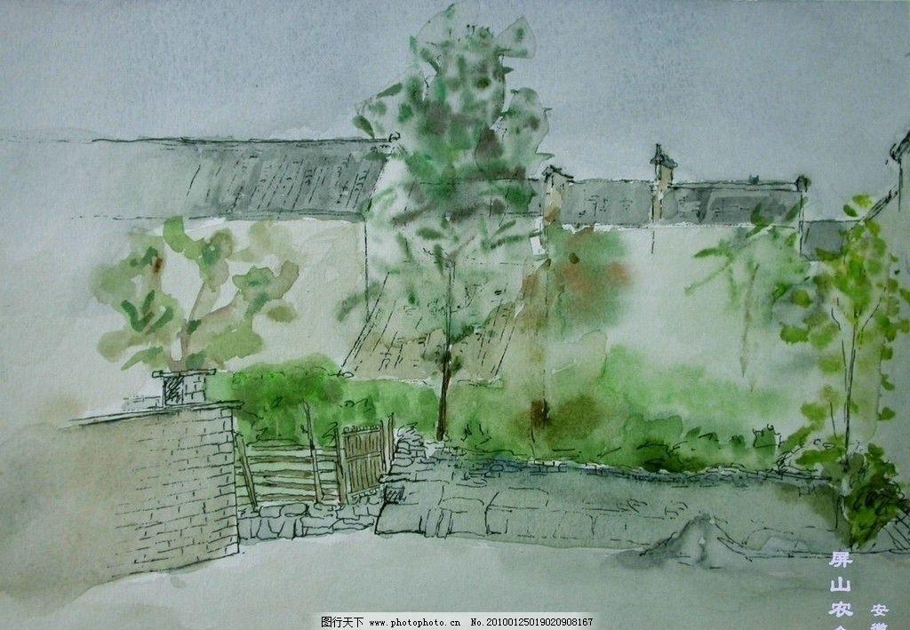 安徽水彩风景写生2 农村的古装房子 水彩画 绘画书法 文化艺术 设计