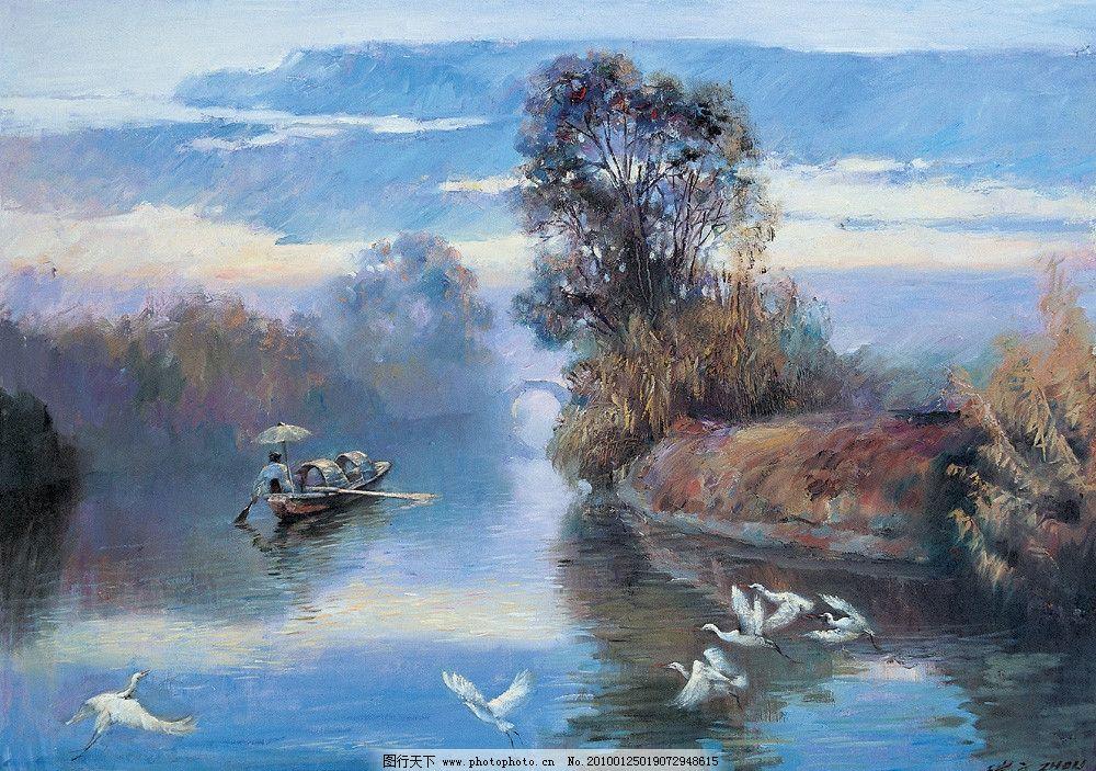油画风景 油画 油画静物 树 风景 绘画书法 文化艺术 设计 100dpi jpg