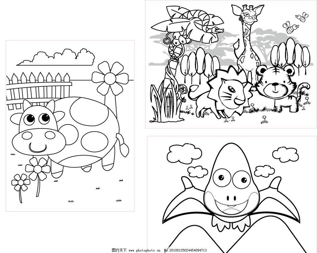 动物白描图 动物 蛇 狮子 虎 花牛 飞行精灵 奶牛 小猴 卡通画 线条图