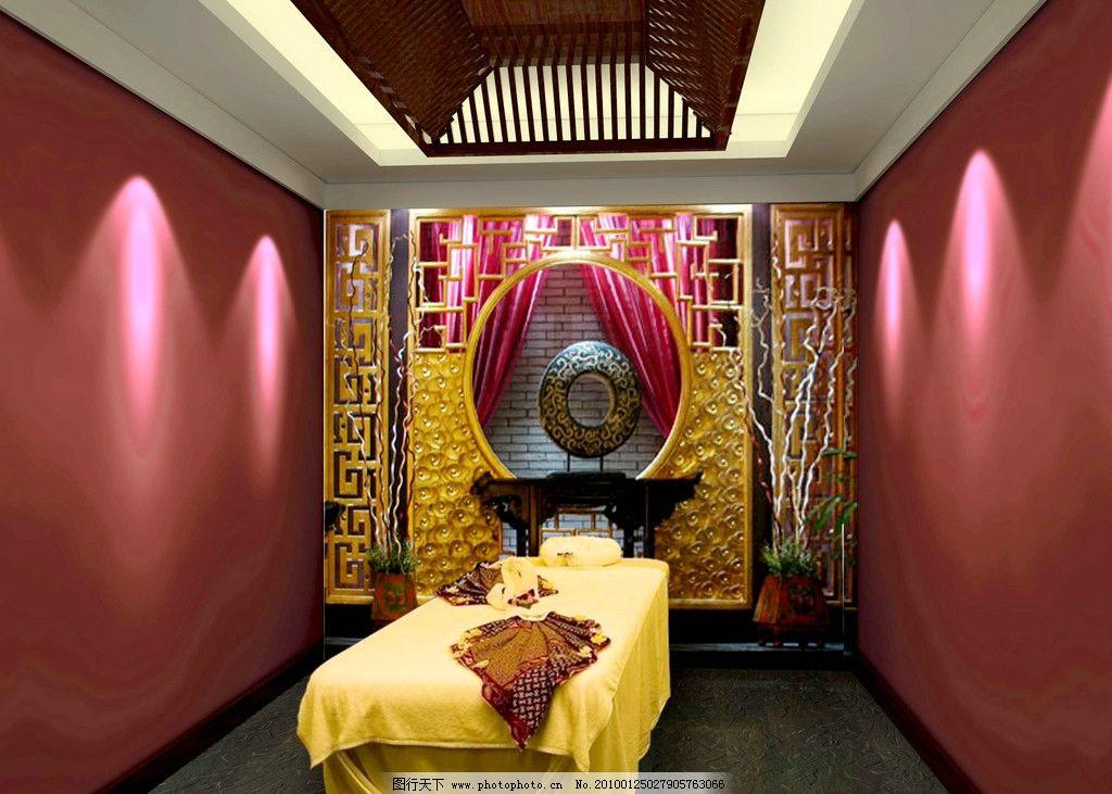 美容室 内墙 天花 地板 地毯 美容床 射灯 屏风 窗帘 装饰效果图 3d