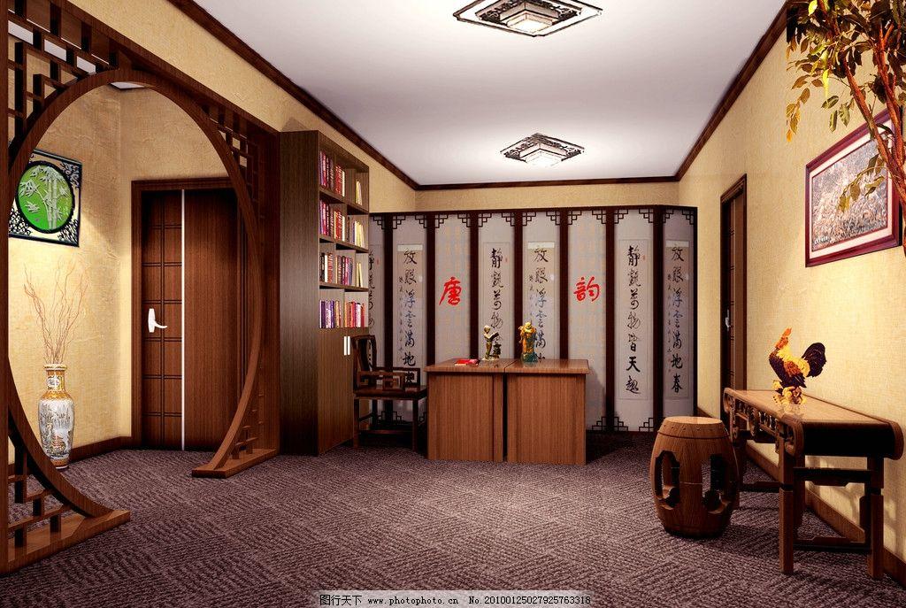 室内装饰 书房布置 中国风格 内墙 门 圆门 屏风 大花瓶 天花 地板 沙