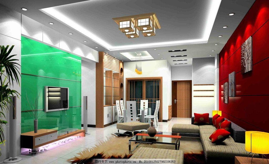 客厅效果图 建筑设计 室内设计 室内装饰 客厅布置 内墙 天花 地板 地
