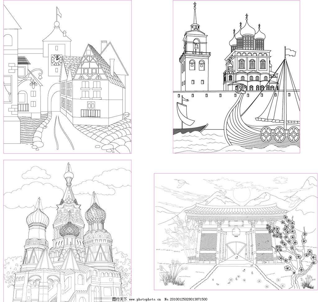 建筑白描圖 小城 小鎮 城堡 別墅 名勝古跡 建筑 房子 傳統建筑 建筑