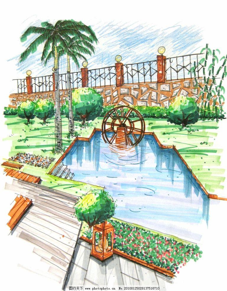 湖边 手绘 景观 手绘景观效果图 室外景观效果图 园林小景 景观设计