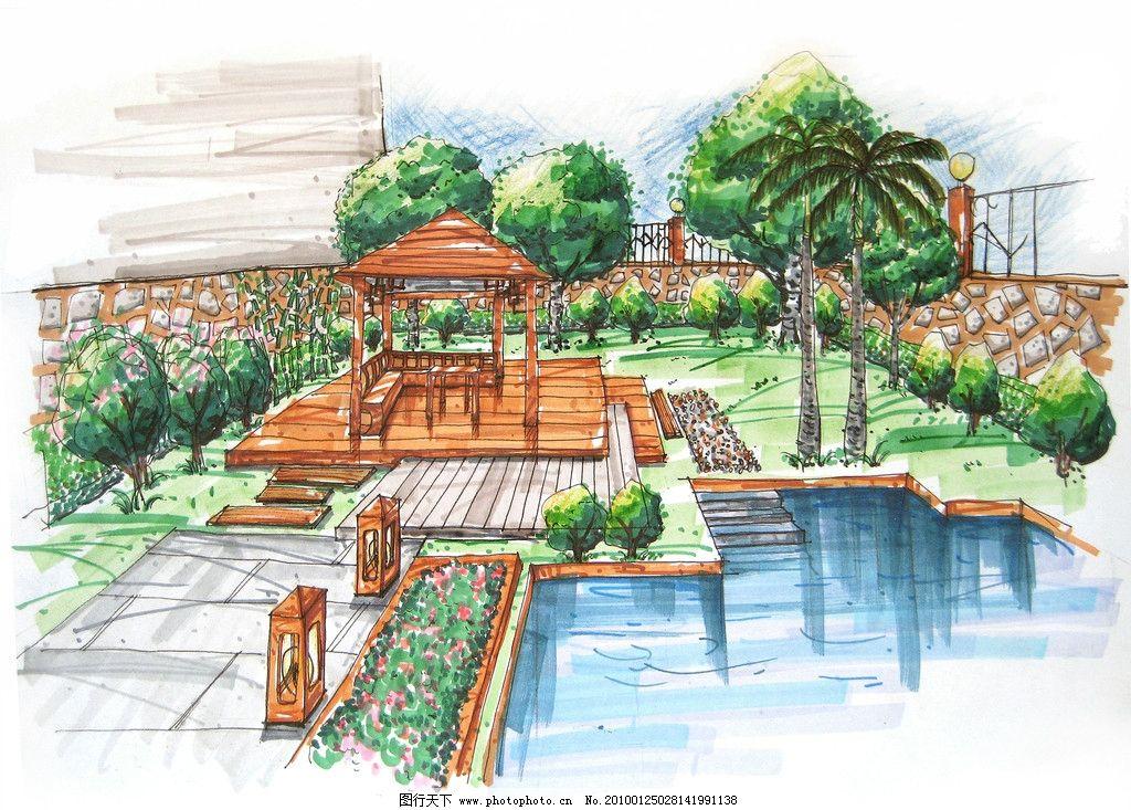 凉亭效果图 景观 手绘景观效果图 室外景观效果图 园林小景 景观设计