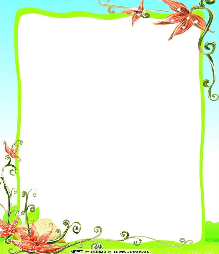 宣传栏模板 花 菊花 边框 展板模板 广告设计模板 源文件 72dpi psd
