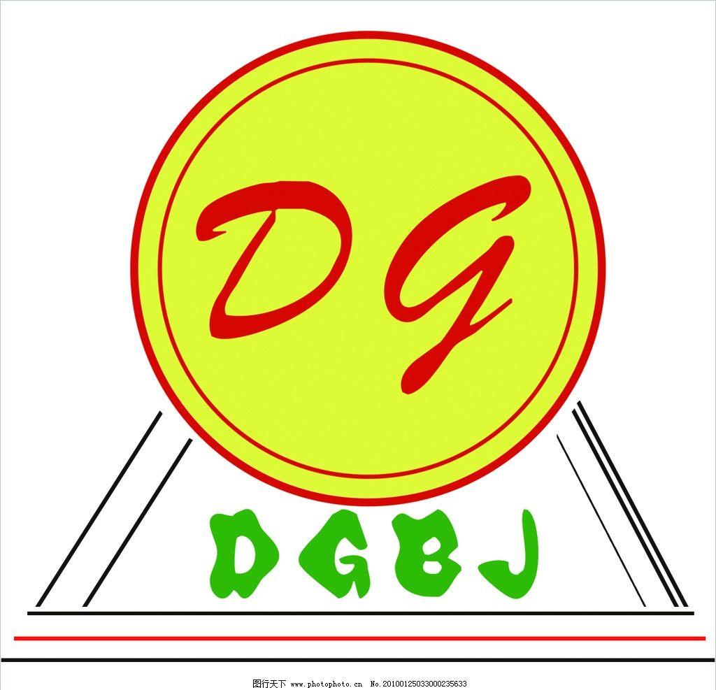 标志 家政标志 房地产标志 保洁标志 商业 矢量 底纹背景 底纹边框