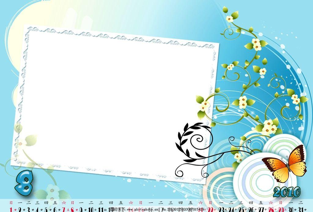 ppt 背景 背景图片 边框 模板 设计 素材 相框 1024_694