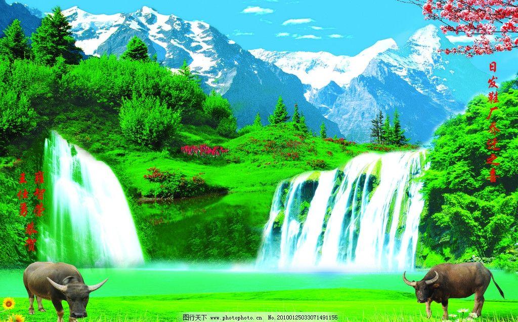 风景山水画图片