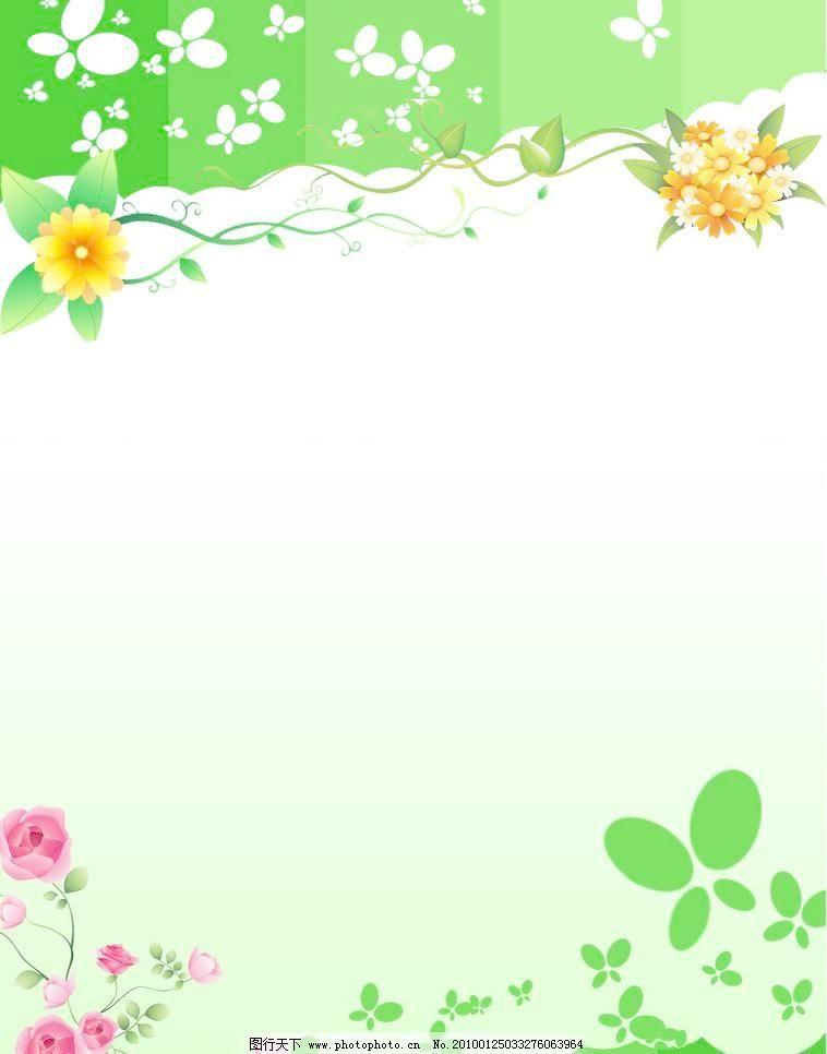 宣传栏模板模板下载 宣传栏模板 花 菊花 玫瑰花 边框 展板模板 广告