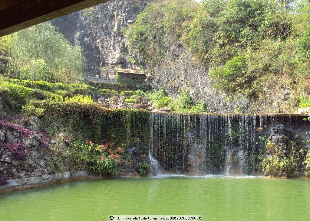 连州地下河 连州 地下河 山景 瀑布 连州地下河之行 风景名胜 自然