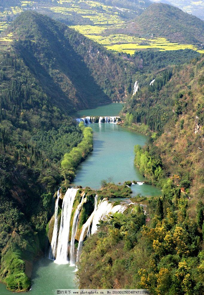 瀑布 摄影图库 自然景观 自然风景 山水 绿水 美景