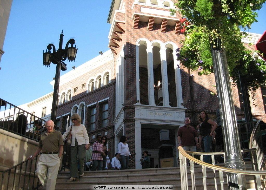 欧式建筑 楼梯