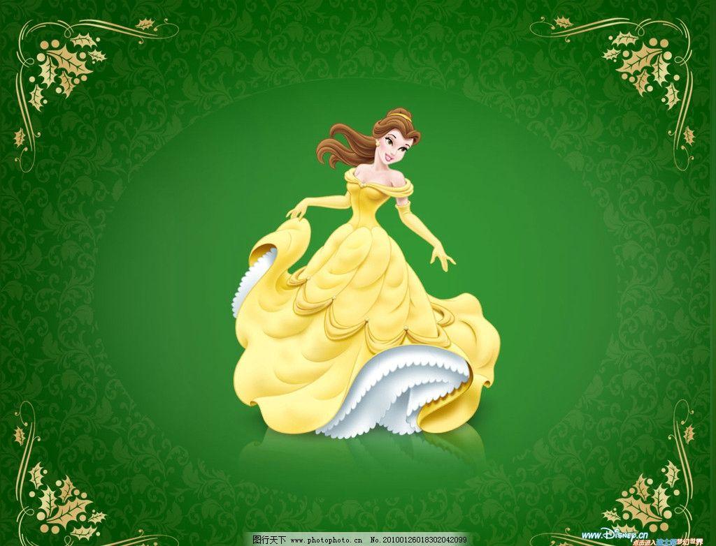 贝儿公主图片