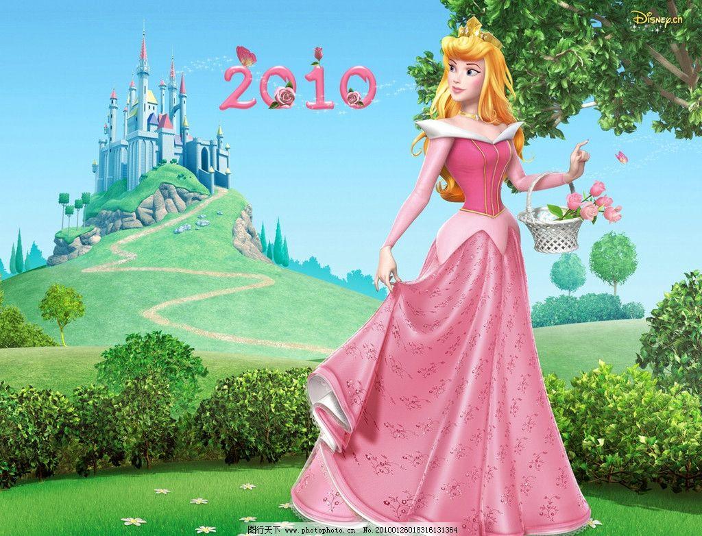 爱洛公主 迪士尼 公主 爱洛 儿童背景 公主壁纸 动漫人物 动漫动画