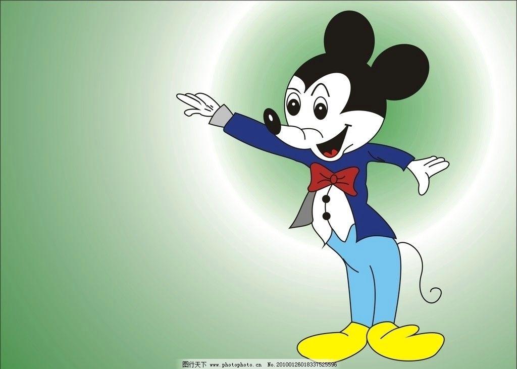米老鼠 卡通米老鼠 自己设计的 动漫人物 动漫动画 设计 200dpi jpg