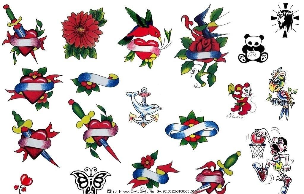 纹身小纹身 纹身 小纹身 小花朵 飘带 小鸟 红心 匕首 小动物 熊猫 打