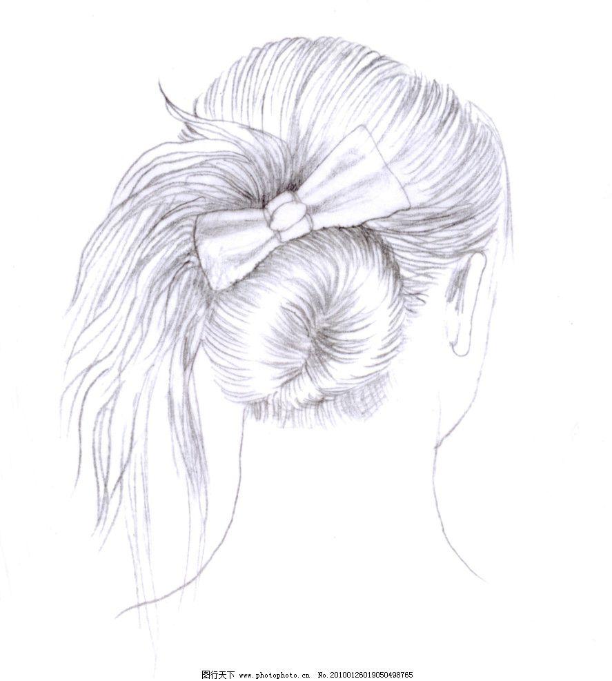 素描美人图加发型图片