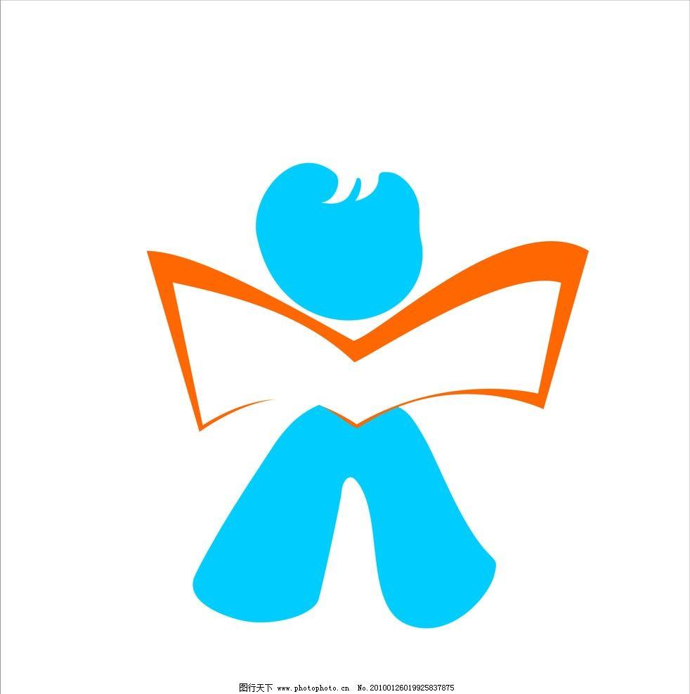 幼儿园标志 小孩 书 标识标志图标 矢量