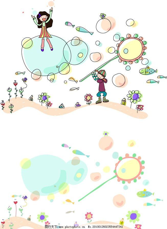 韩国儿童简约 韩国 矢量 AI 儿童 幼儿 小孩 孩子 女孩 儿童画 稚气 手绘 铅笔画 涂鸦 玩耍 草原 户外 可爱 卡通 简笔 简约 漂亮 花朵 小花 泡泡 小鱼 原文件 源文件 喜欢 卡哇伊 韩国矢量 儿童幼儿 矢量人物