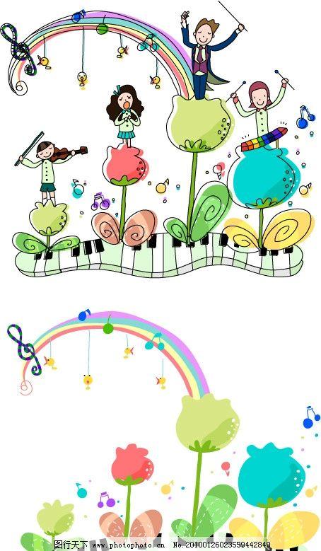 手绘 铅笔画 涂鸦 音乐会 音乐 演奏 彩虹 花 花朵 音符 小提琴 钢琴