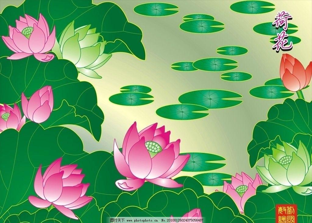荷花塘 荷花 花 莲花 荷叶 粉色 绿色 荷塘 自然风景 自然景观 矢量