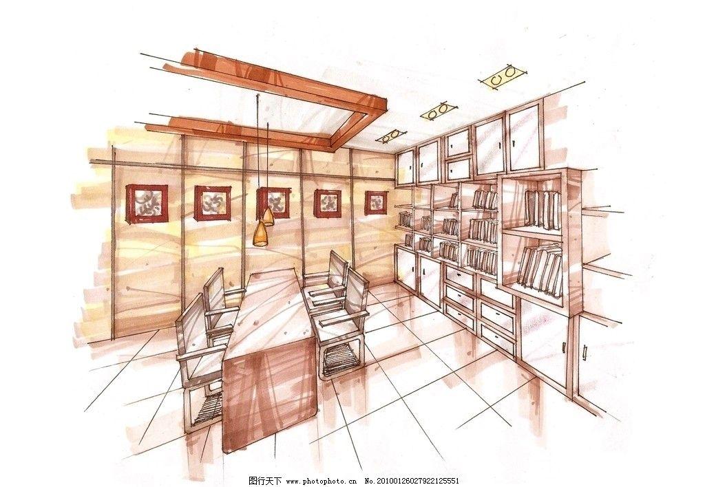 阅览室 手绘效果图 阅览室手绘效果图 马克笔手绘效果图 快速效果图