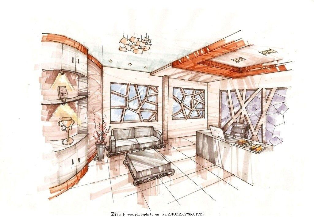 手绘效果图 办公室手绘效果图 马克笔手绘效果图 快速效果图 室内设计