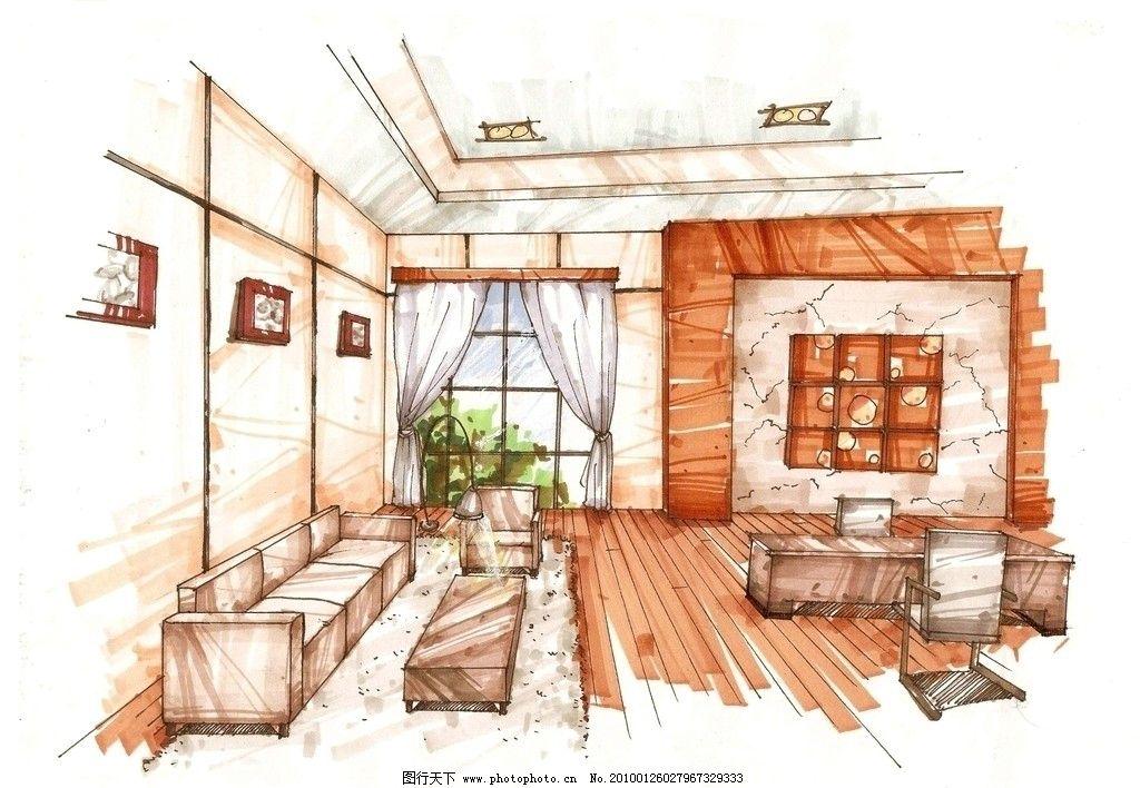 办公室手绘效果图 马克笔手绘效果图 快速效果图 室内设计 环境设计