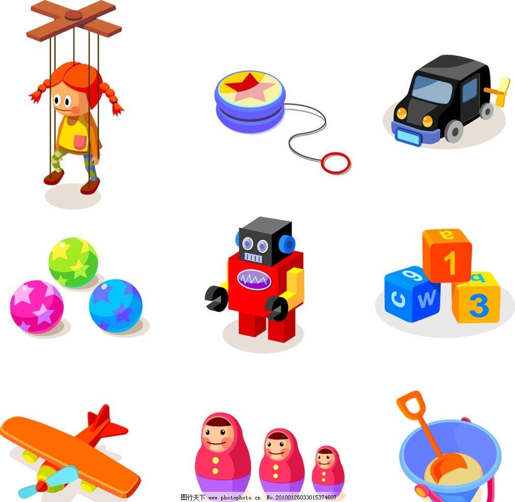 icon图标 提线木偶 小女孩 溜溜球 小汽车 机器人 飞机 不倒翁 铲子
