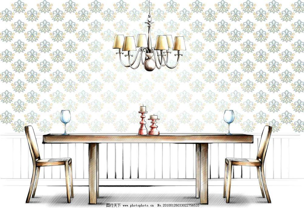 手绘风格室内装饰 桌子 椅子 酒杯 玻璃杯 灯具 灯 吊灯 壁纸 花纹