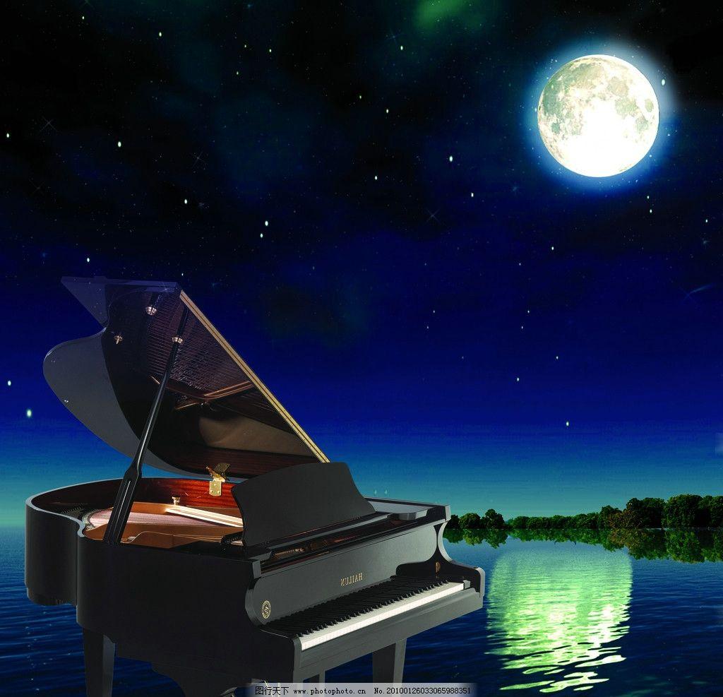 月光钢琴湖面图片图片