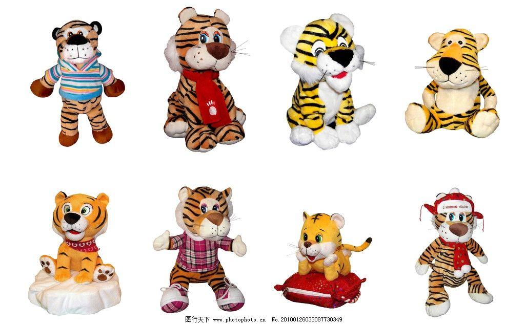 公仔 布偶 布娃娃 毛绒 玩具 毛绒玩具 可爱 喜庆 虎年 春节 素材 红
