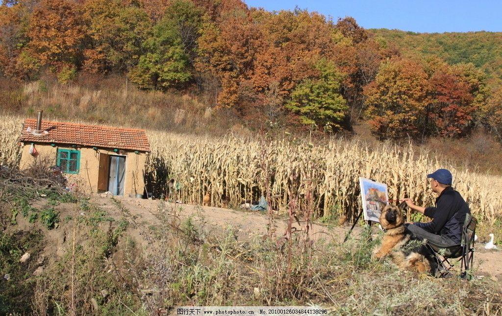 秋天的山里图片_自然风景_自然景观_图行天下图库