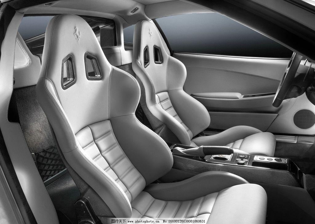 法拉利跑车 法拉利汽车 跑车内部 轿车座椅 跑车内饰 法拉利f430 交通