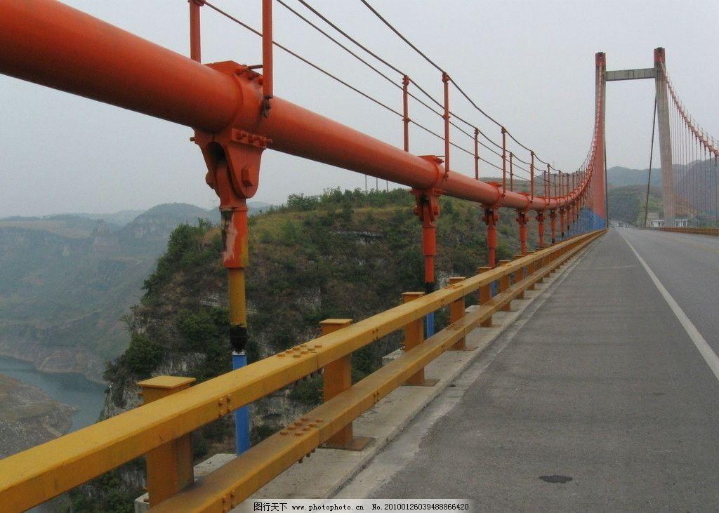 贵州六广河大桥图片
