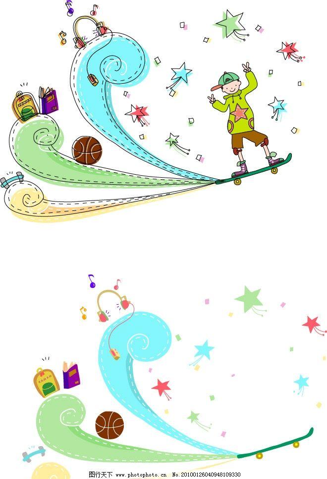 幼儿 小孩 孩子 儿童画 稚气 手绘 铅笔画 涂鸦 滑板 花 五角星 篮球