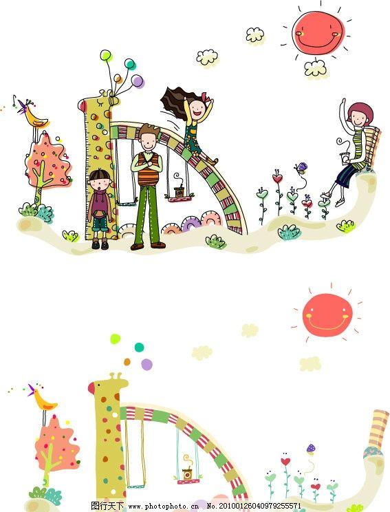 矢量 ai 儿童 幼儿 小孩 孩子 女孩 家庭 儿童画 稚气 手绘 铅笔画