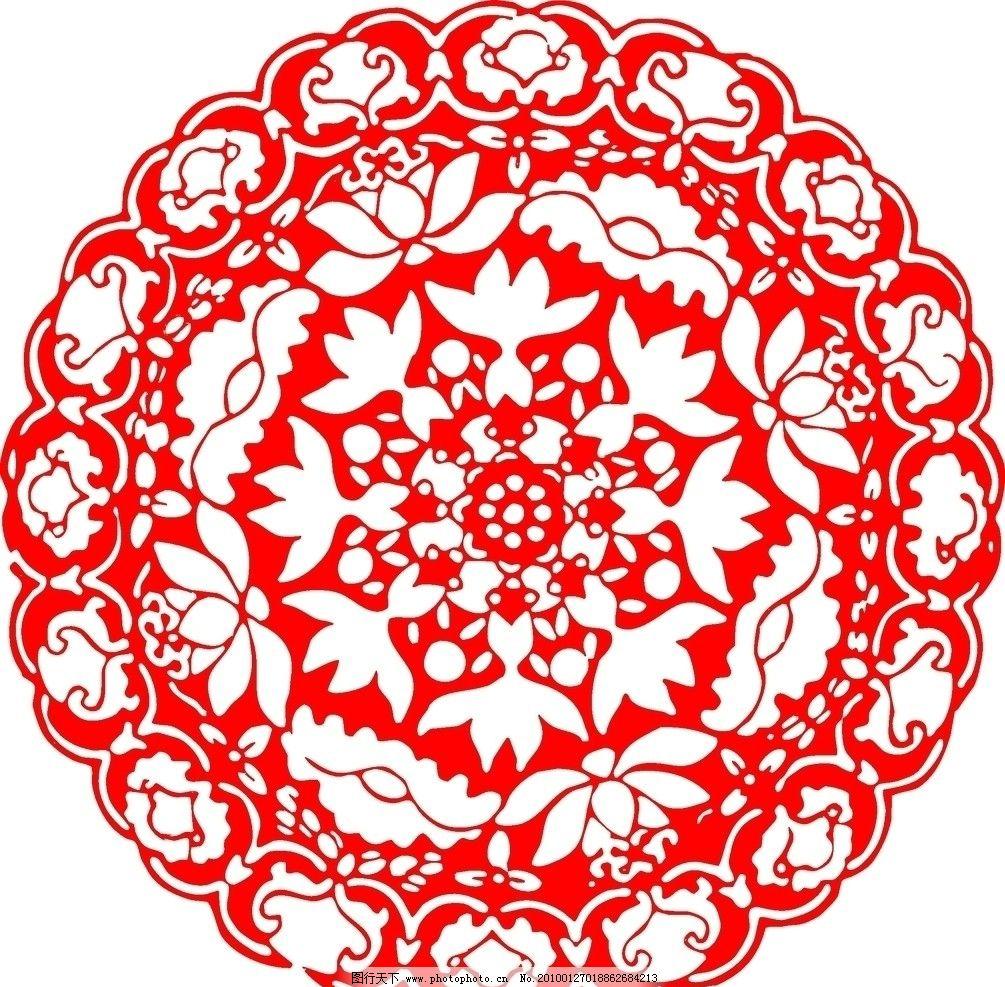 花纹剪纸 剪纸 剪纸图案