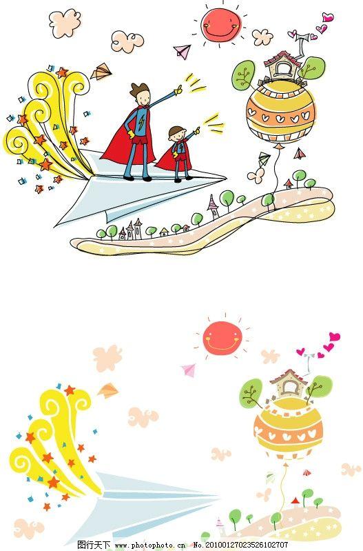 韩国儿童简约 韩国 矢量 AI 儿童 幼儿 小孩 孩子 女孩 家庭 儿童画 稚气 手绘 铅笔画 涂鸦 玩耍 快乐 高兴 欢乐 纸飞机 太阳 云 城堡 气球 五角星 活动气氛 房子 心 超人 爸爸 树 节日 背景 底纹 插画 时尚 可爱 卡通 简笔 简约 漂亮 原文件 源文件 喜欢 卡哇伊 韩国矢量 儿童幼儿 矢量人物