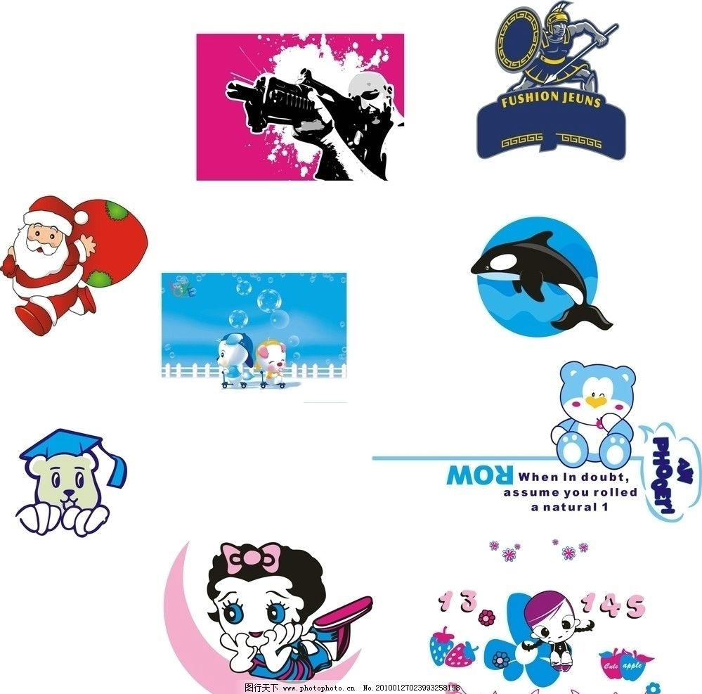 卡通小人物 卡通图案 漫画 可爱动画 卡通 其他人物 矢量人物 矢量 cd